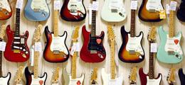 Elektrische gitaren bij Huigens